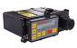 LRB5000激光测距仪 5000米 Apresys艾普瑞