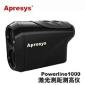 艾普瑞Powerline660 800 1000测距测高仪